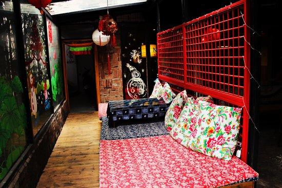 Wada Hostel : Great lounge space!