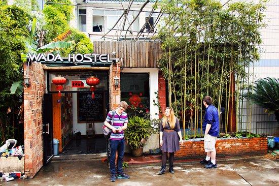 Wada Hostel: Hostel entrance
