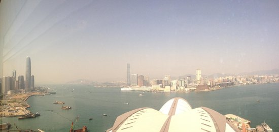Renaissance Hong Kong Harbour View Hotel: Kowloon