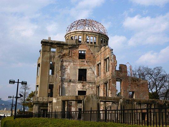 Monumento de la Paz de Hiroshima: 全景