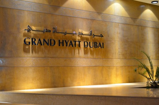 Grand Hyatt Dubai: Decor at hotel