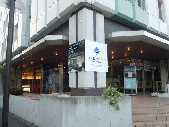 Hotel MyStays Yokohama : ホテルマイステイズ横浜
