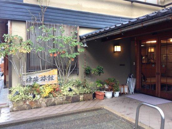Nakayasu Ryokan: 昔ながらの旅館