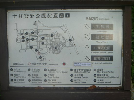 C.K.S. Shilin Residence Park: Shilin Guandi Map