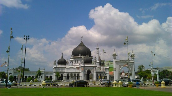 Last Minute Hotels in Alor Setar