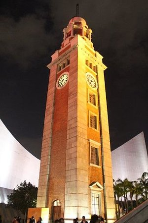 Former Kowloon-Canton Railway Clock Tower: 前九廣鐵路鐘楼