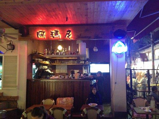 A MaNi: Bar