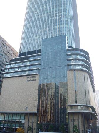 Festival Hall : 実質「朝日新聞社」ビル