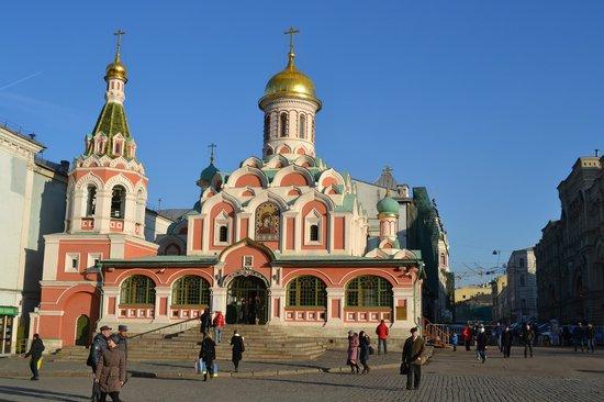 Kazan Cathedral : l'esterno della Cattedrale di Kazan