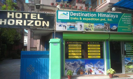 Hotel Horizon: Just 100 metres away from a quiet part of Thamel
