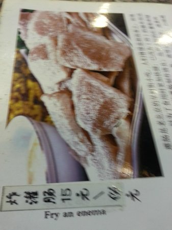 Beijing Hotel NUO : Lunch menu item sorry its burred I was laughing too much!