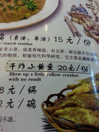 Beijing Hotel NUO: A liitle yellow croaker??