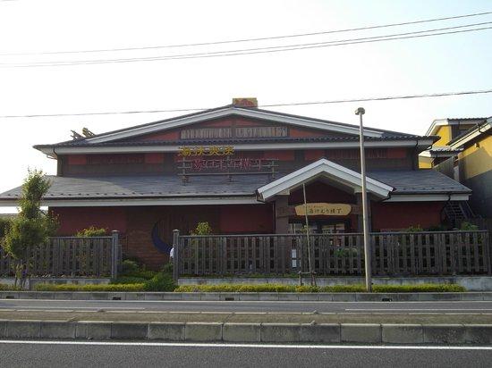 Yukemuriyokocho Misato