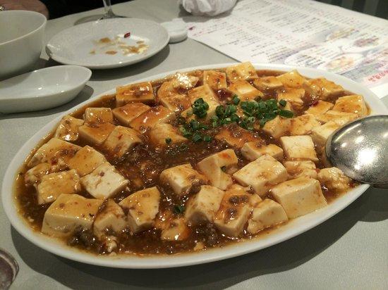 Chinese Restaurant Pekin, Shiba Park Hotel: 麻婆豆腐