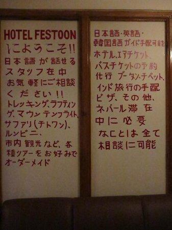 Festoon Hotel: ........