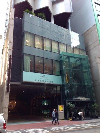 Dorsett Kwun Tong, Hong Kong : 外観