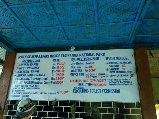 Aranya Lodge: Jeep Safari rates