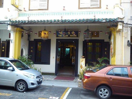 The Baba House : front door