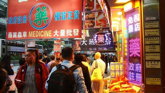 Nathan Road  |  Kowloon, Hong Kong, China