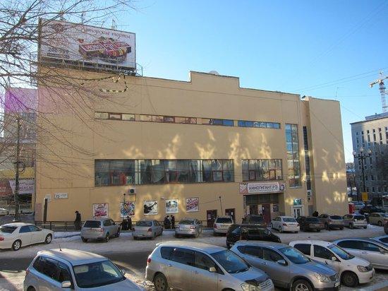 Cinema Gigant: Кинотеатр