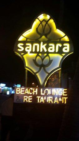 Sankara Beach Bar and Restaurant: Sankara Lounge :-)