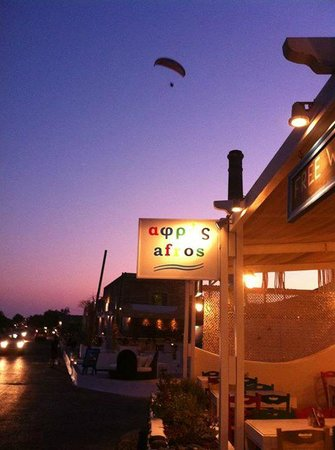 Santorini's sunset @ Afros