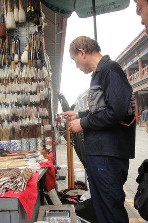 Panjiayuan Antique Market: !