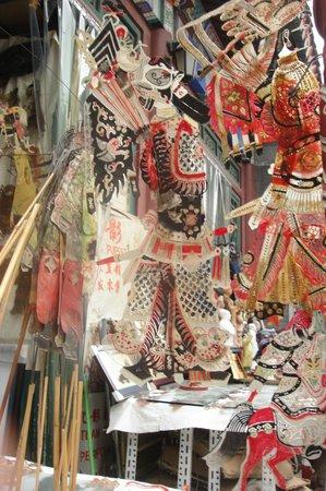Panjiayuan Antique Market: ...