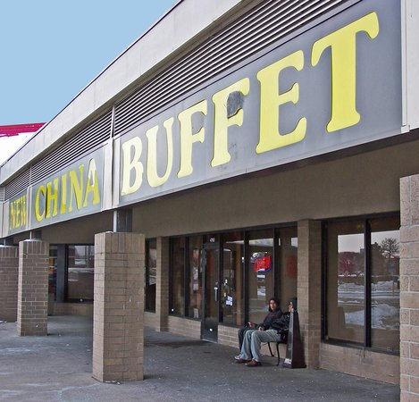 New China Buffet Restaurant Owensboro Restaurant Reviews Phone