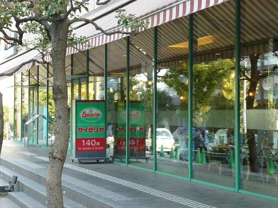 Hundred Stay Tokyo Shinjuku: Saizeria Restaurant