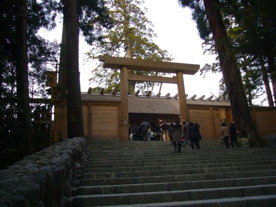 奉幣の儀(秋篠宮文仁親王殿下) - Picture of Ise Shrine (Ise Jingu), Ise - TripAdvisor