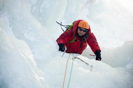 Northeast Mountaineering - Day Tours : Ice Climbing