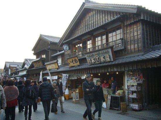Oharai-machi : 伊勢丸鈴木水産