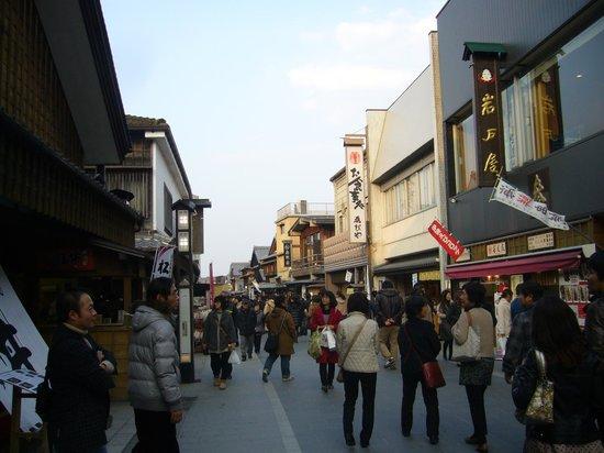 Oharai-machi : お払い町通り