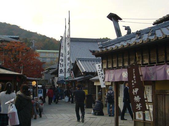 Ise, Japón: おかげ座