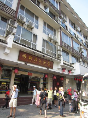 New Li River Hotel (Pantao Road): front of hotel