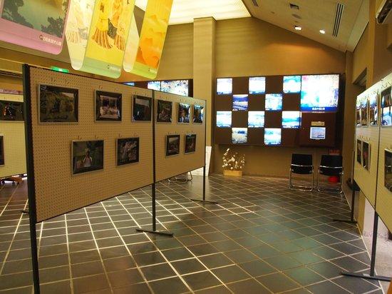 National Asuka History Park Museum