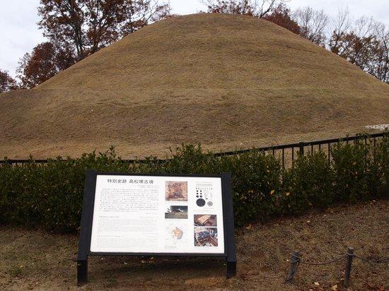 Takamatsuzuka Tomb: 近景
