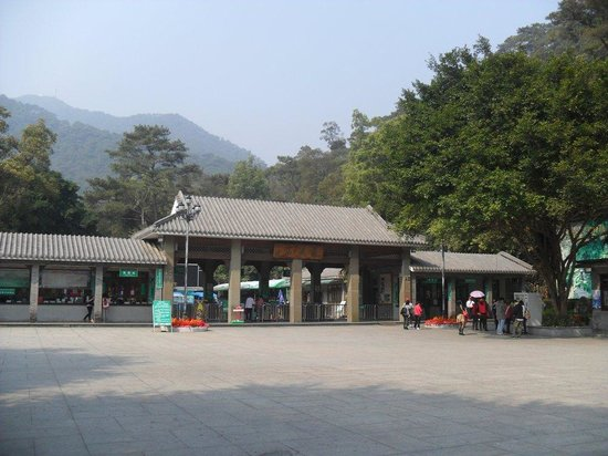 Entrance to Dinghu Mountain Resort