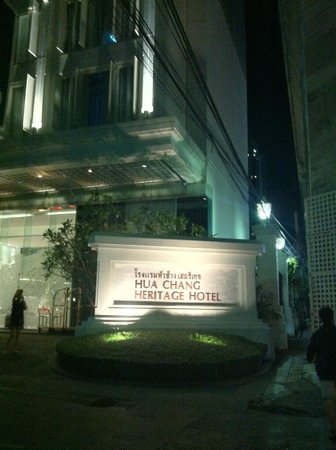 Hua Chang Heritage Hotel: A very convenient hotel, just around the corner