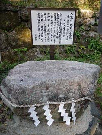 Sagimori Jinja Shrine: 縁結びの石