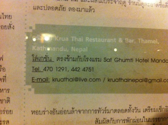 Krua Thai Restaurant : news paper about krua thai at bangkok