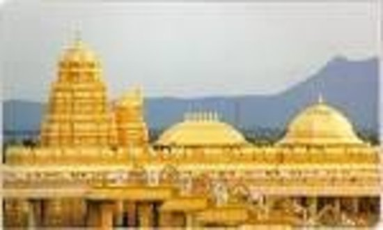 Sripuram Golden Temple : Golden Temple