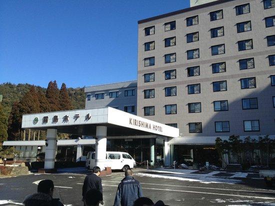 Kirishima Hotel: 外観