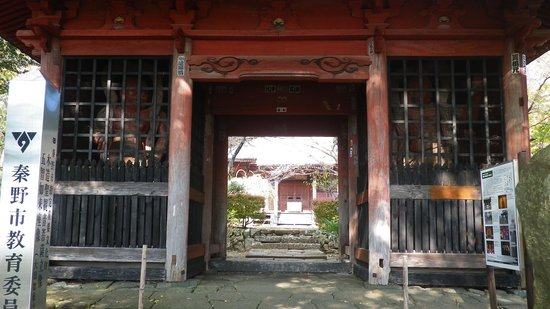 Dainichi-do Shrine