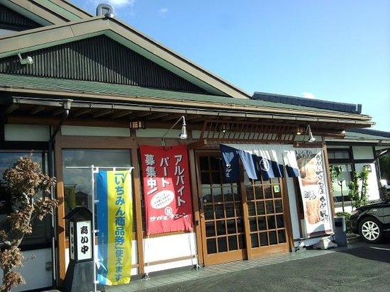 Sagami, Ichinomiya Chiaki: 外観