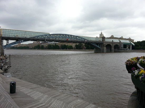 Gorkiy Central Park of Culture and Recreation: Krimsky Bridge over Moscow river- Gorky Park