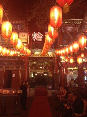 Huajia Yiyuan (Hua's Restaurant): Entrance to the restaurant