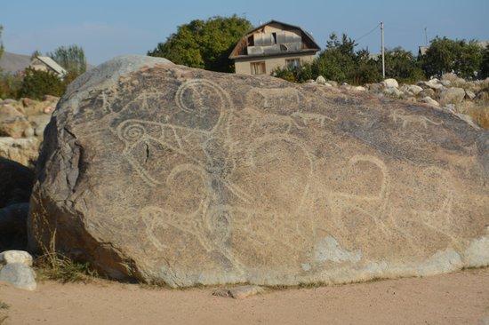 Museum of Petroglyphs