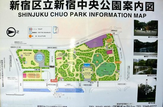 Keio Plaza Hotel Tokyo: Shinjuku park map